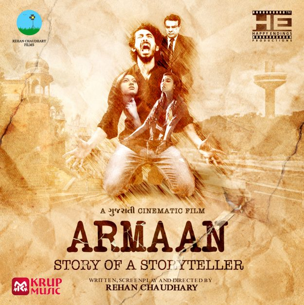 Armaan Gujarati Movie
