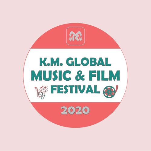 International Music & Film Festival 2020