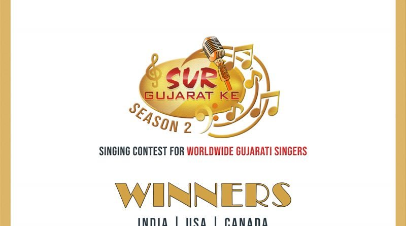 Swar Systems Present Sur Gujarat Ke Season 2 Winners Krup Music
